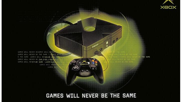Xbox Game Console